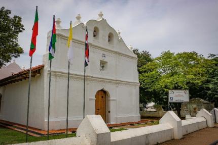 Templo de San Blas de Nicoya. Crédito Centro de Patrimonio Cultural.