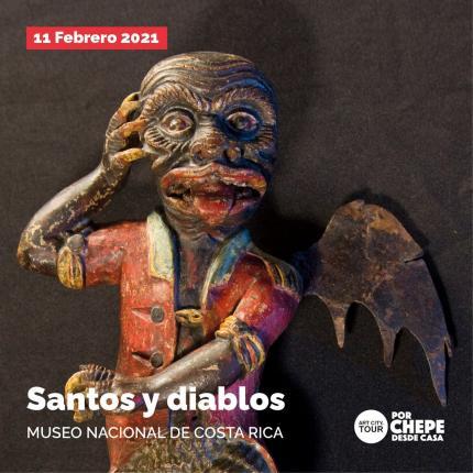 """Detalle del """"camarín de la Virgen del Rescate"""", Museo Nacional de Costa Rica."""
